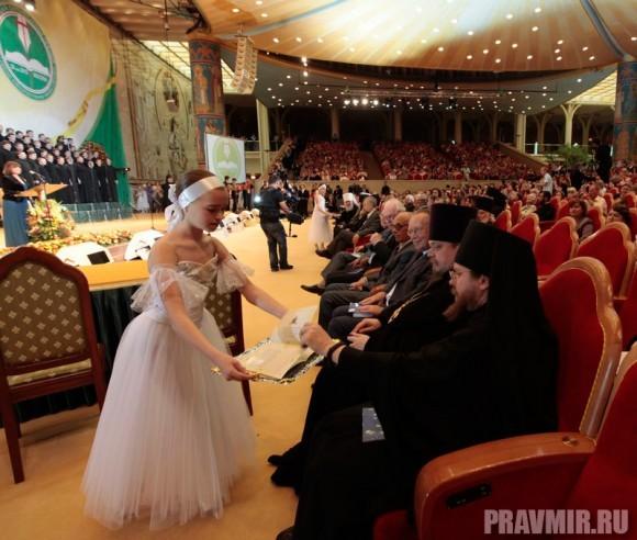 Литературная премия Патриарха. Фото Владимира Ходакова (15)