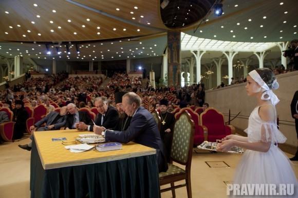 Литературная премия Патриарха. Фото Владимира Ходакова (20)