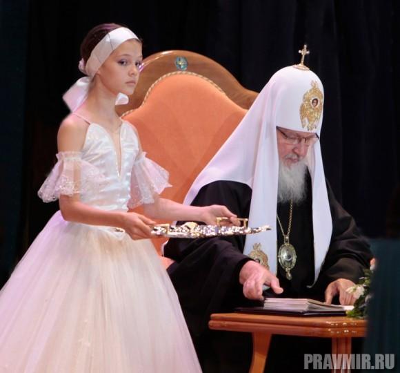 Литературная премия Патриарха. Фото Владимира Ходакова (22)