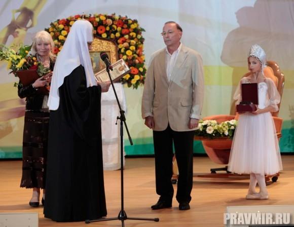 Литературная премия Патриарха. Фото Владимира Ходакова (24)