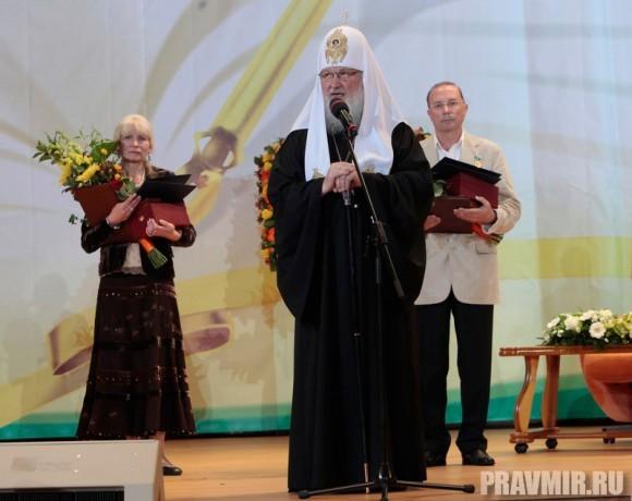 Литературная премия Патриарха. Фото Владимира Ходакова (25)