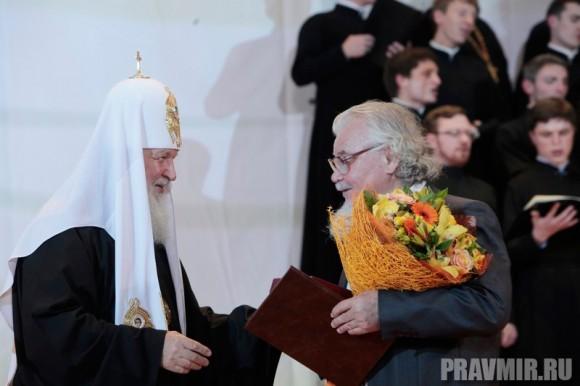 Литературная премия Патриарха. Фото Владимира Ходакова (30)