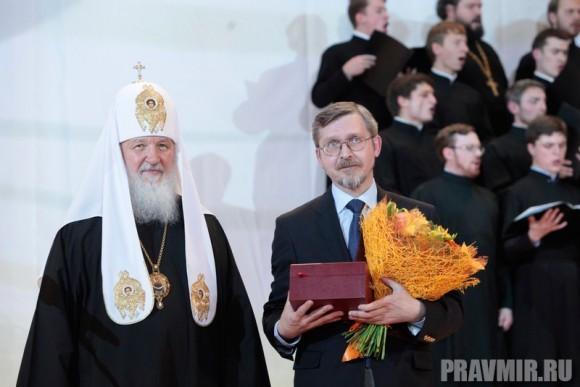 Литературная премия Патриарха. Фото Владимира Ходакова (32)