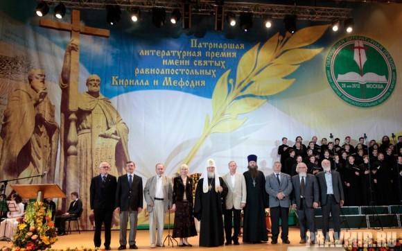Литературная премия Патриарха. Фото Владимира Ходакова (33)