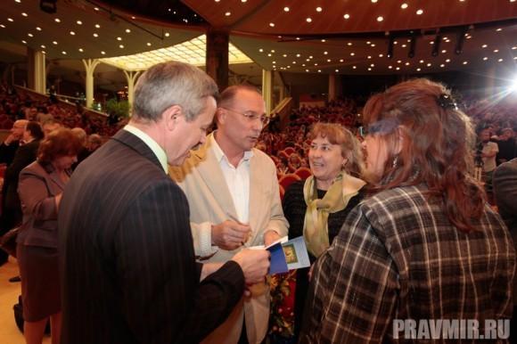 Литературная премия Патриарха. Фото Владимира Ходакова (34)
