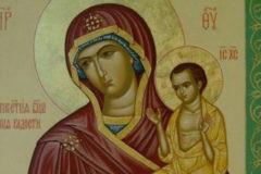 Икона Нечаянная Радость – образ Богоматери