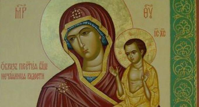 Икона Нечаянная Радость — образ Богоматери