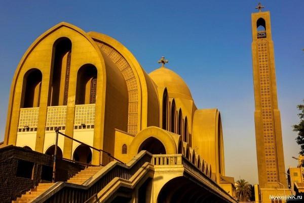 Древние восточные церкви. Коптская Церковь