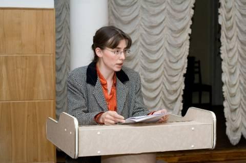 Анна Валерьевна Архангельская