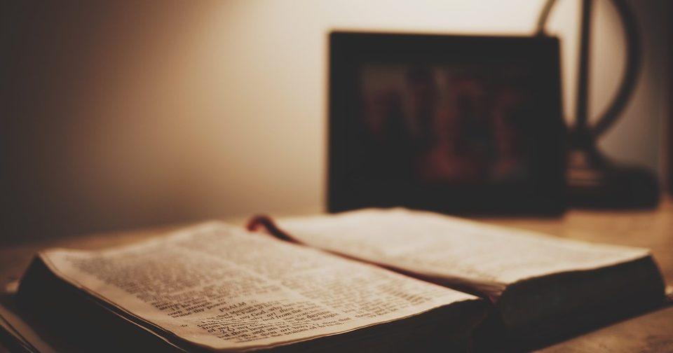 Царь Давид в Библии