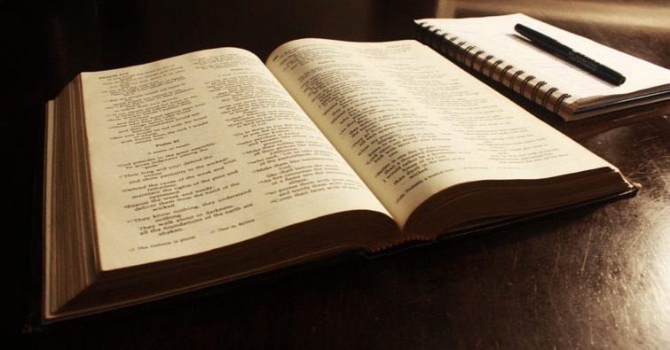Что дает чтение псалтыри