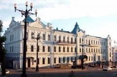 Дальневосточный художественный музей