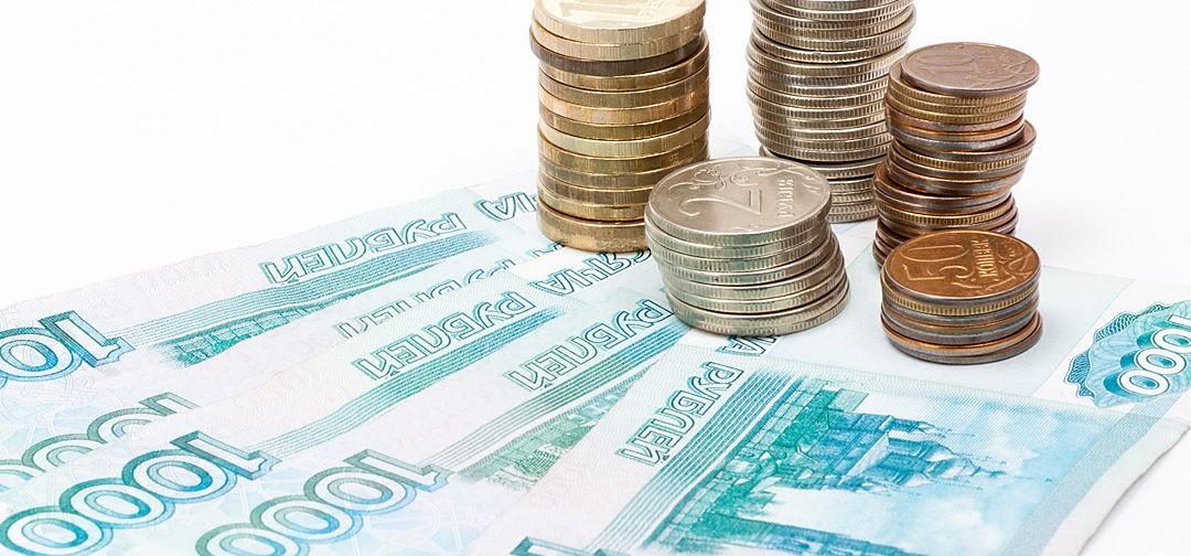 Единовременная выплата 10000 рублей на ребенка от 3 до 16 лет