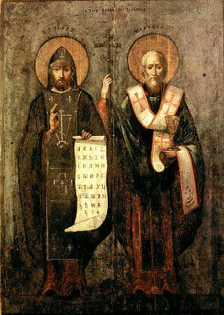 Равноапостольные первоучители и просветители славянские, братья Кирилл и Мефодий