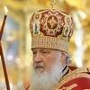 Патриарх Кирилл: Мы призваны бережно хранить и передать потомкам бесценное духовное наследие свв. Мефодия и Кирилла