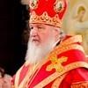 Патриарх Кирилл: за нашими спинами — жертва тысяч и тысяч мучеников
