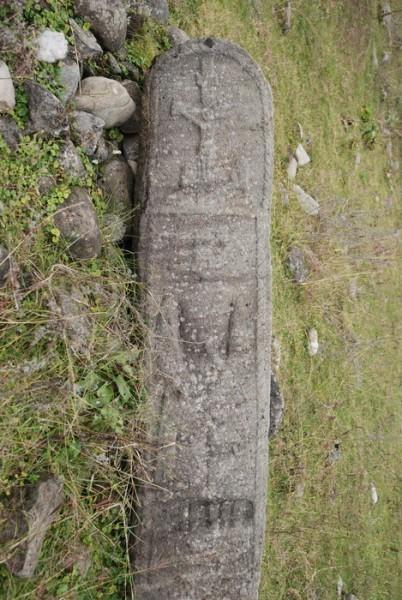 Надгробие работы Едзиева