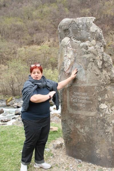 Памятник долгожителю