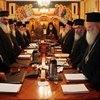 Члены Синода Элладской Церкви призвали Фанар не разговаривать с ними как с детьми