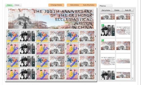 Гонконге выпущены памятные марки с изображением храмов и архиереев Пекинской Миссии.