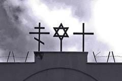 Холокост в школе