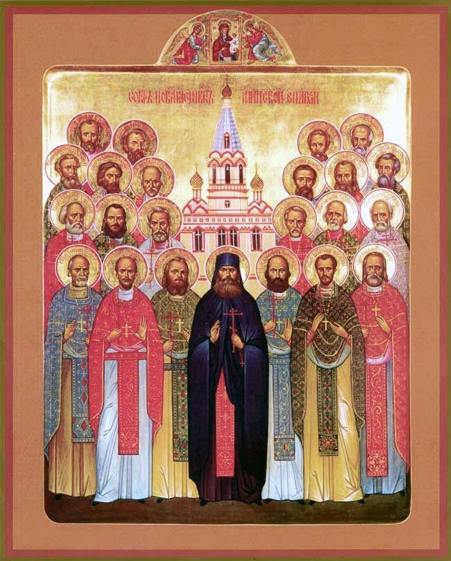 ... иконографии (ИКОНЫ) | Православие и мир: www.pravmir.ru/sobor-russkix-svyatyx-v-sovremennoj-ikonografii