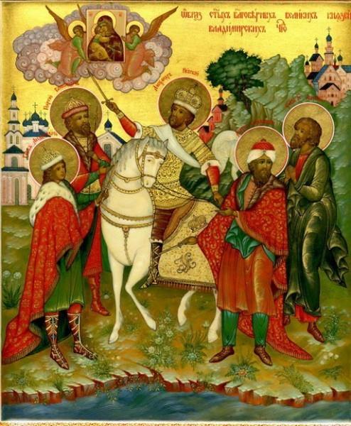 Собор Владимирских князей