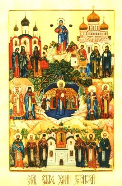 Собор эстонских святых