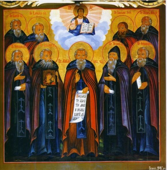 Собор костромских святых