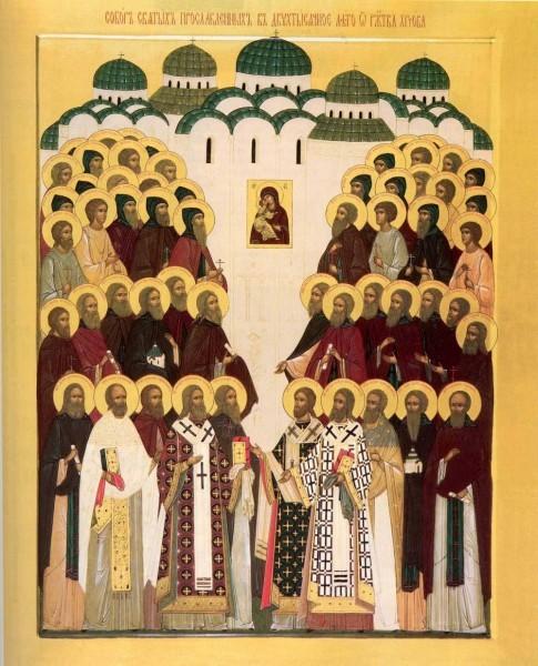 Собор святых, канонизированных в 2000 году