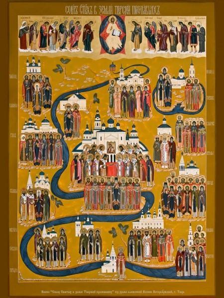 Собор тверских святых, другой вариант