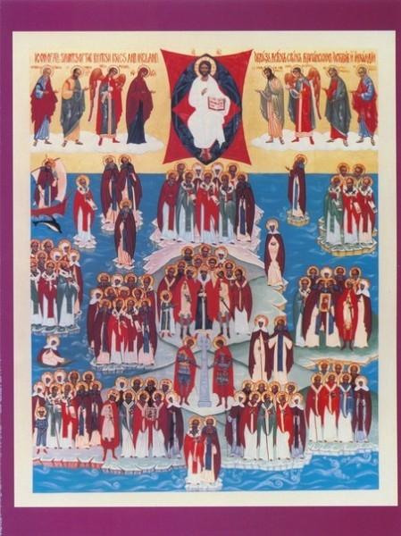 Собор всех святых, на Британских островах просиявших