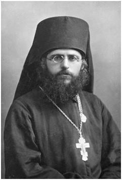 Григорий (Козырев), епископ Бежецкий, нач. 1930-х гг., с сайта Православной Энциклопедии