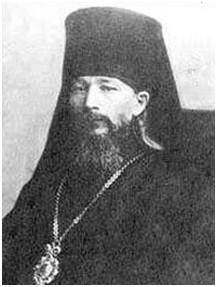 Святитель Серафим (Александров), с сайта Екатеринбургской епархии