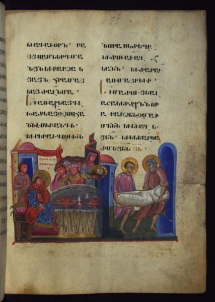 Пир у Ирода и похороны Иоанна Предтечи