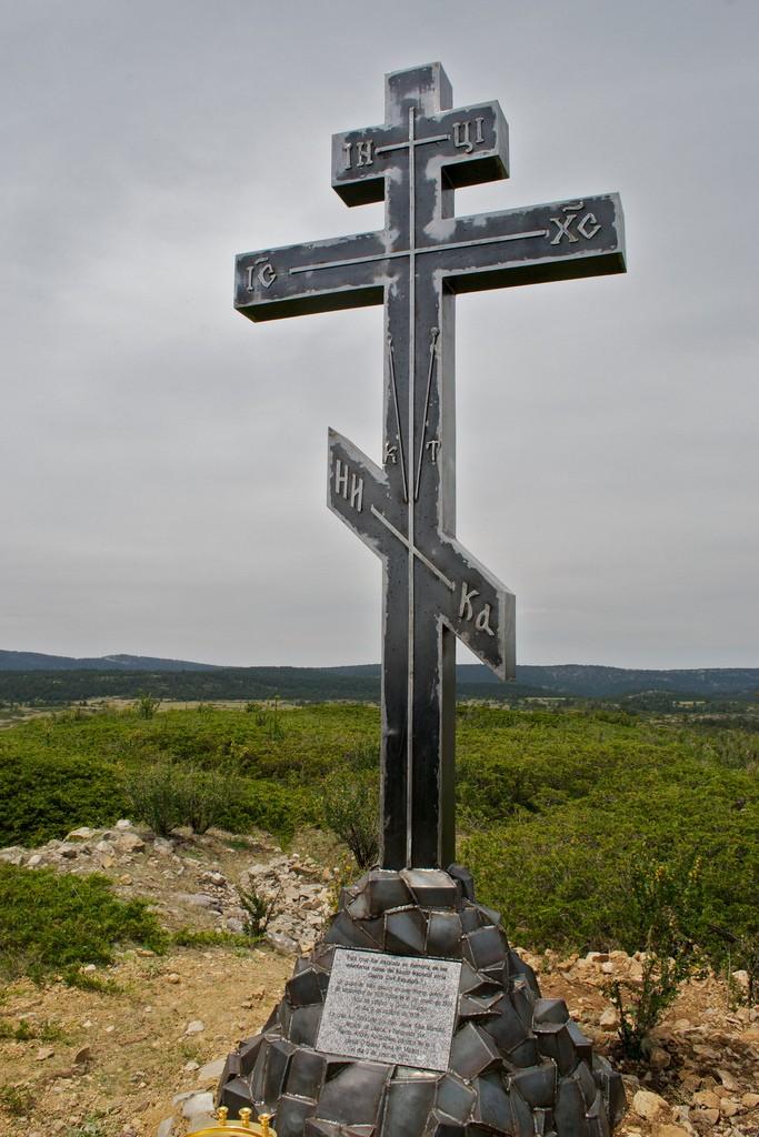 несколько поклонный крест фото картинки приготовления