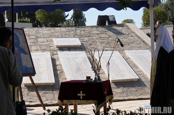 """Лития на мемориальном кладбище """"Тимвон Македонитиссис"""""""