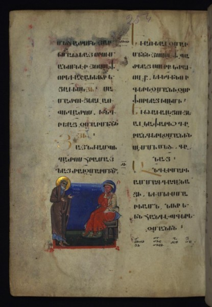 Иосиф Аримафейский перед Пилатом