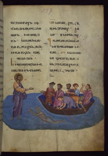 Христос идет по водам