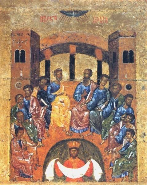 Святая Троица. Пятидесятница (61)