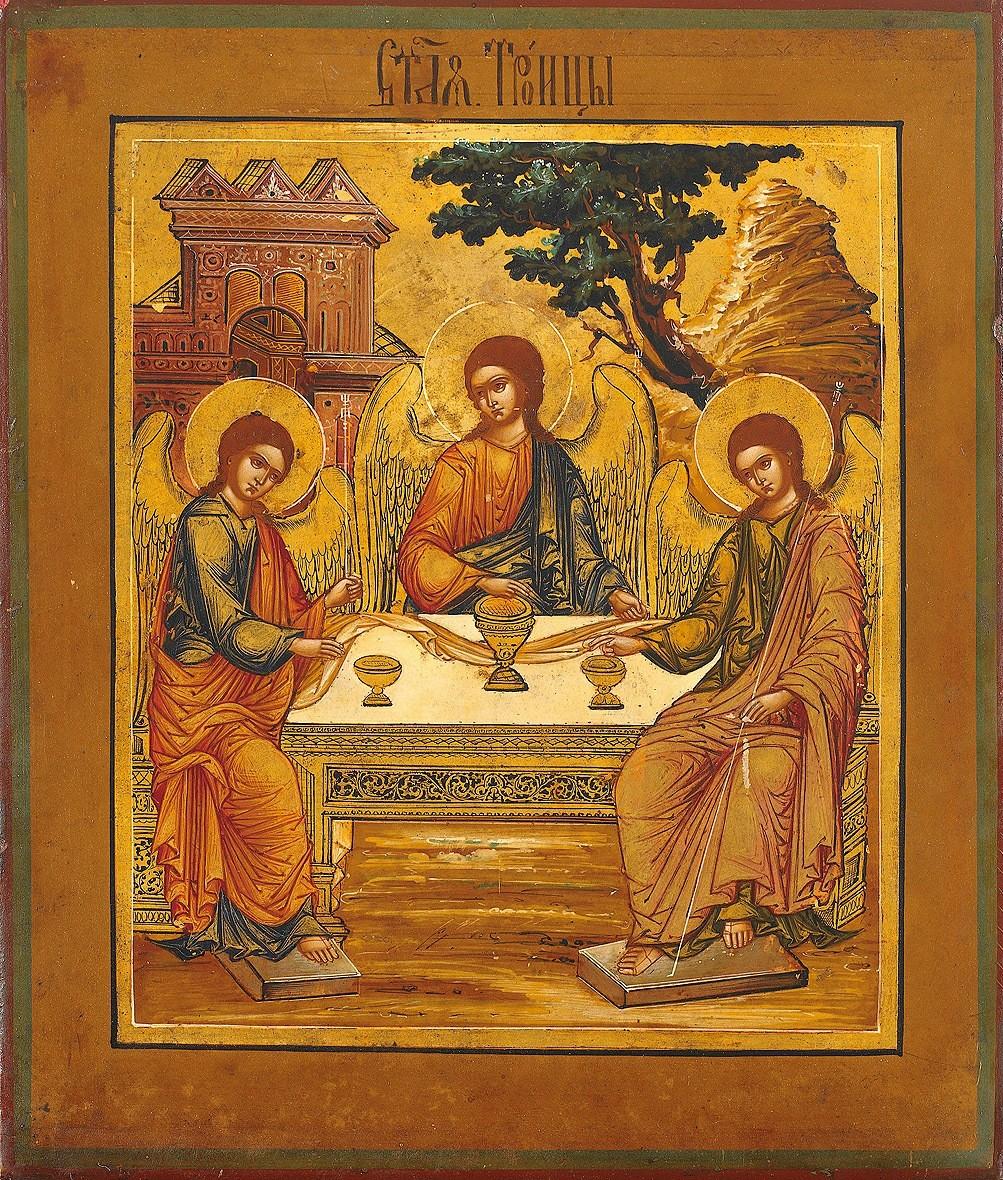 Будьте здоровы, святая троица картинки фото