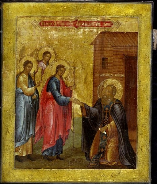 Святая Троица. Пятидесятница (58)