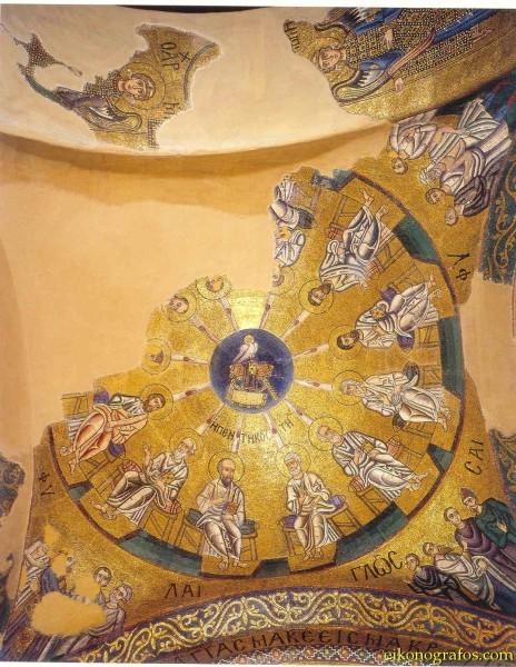 Сошествие Духа Святого на Апостолов. Мозаика Греческого монастыря Осия Лукас. 11век.