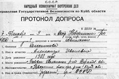 Священник Александр Колесников: умереть за Христа