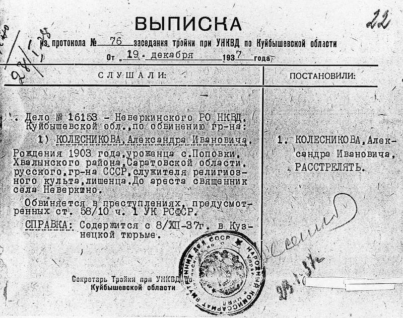 """Яценюк попросил Раду заняться приватизацией: """"Тысячи объектов госсобственности сегодня фактически не под контролем государства"""" - Цензор.НЕТ 4740"""