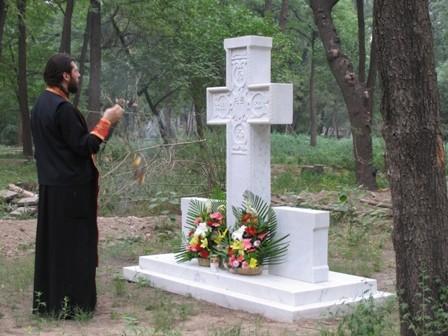 Святым китайским мученикам составлены службы на русском и английском языках, им молятся православные христиане в разных странах мира.