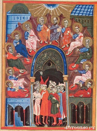 Святая Троица. Пятидесятница Миниатюра