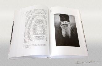 Старец Амвросий Оптинский. Книга