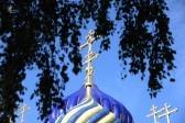 Фотоальбом «Чин освящения храма святого князя Игоря Черниговского в Переделкине. Божественная литургия. Хиротония архимандрита Софрония (Баландина) во епископа Кинельского» (2)