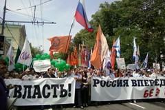 Антицерковные лозунги не получили поддержки на митинге (+ФОТО)